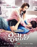 Film Korea Emergency Couple (2014)