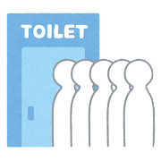 トイレの前の行列のイラスト