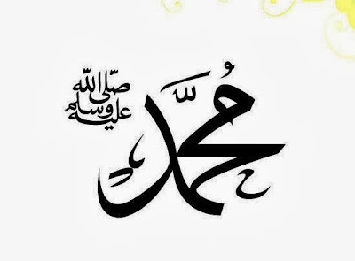 Nabi+Muhammad+SAW Kisah Malaikat Seribu Tangan