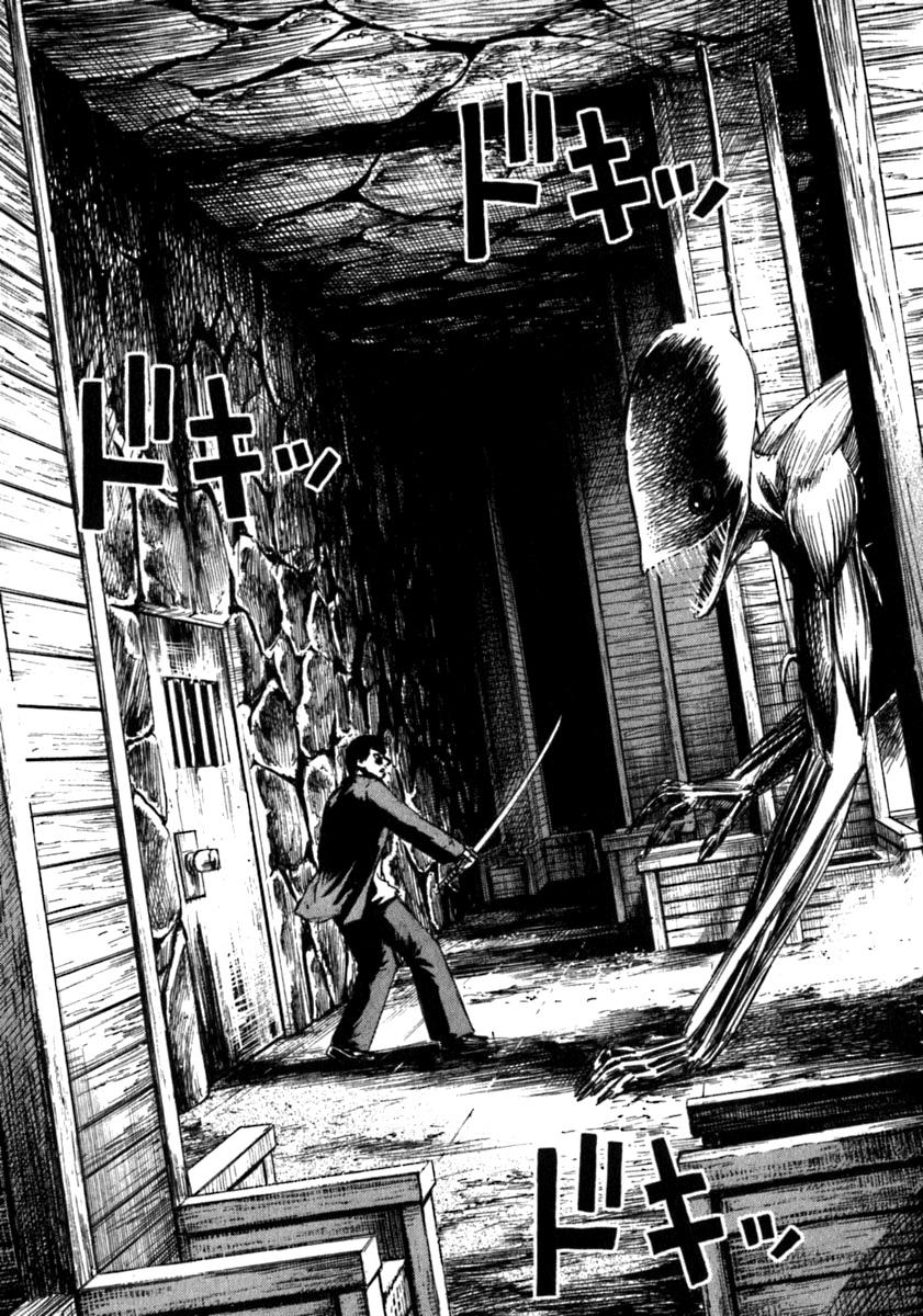 Higanjima chapter 32 trang 15