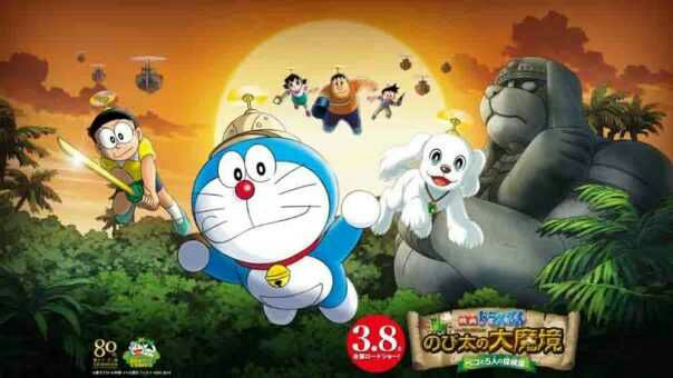 Doraemon Movie 34: Shin Nobita no Daimakyou - Peko to 5-nin no Tankentai BD Sub Indo