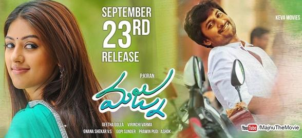 Nani-Majnu-Telugu-Movie-Review-Majnu-Movie-rating