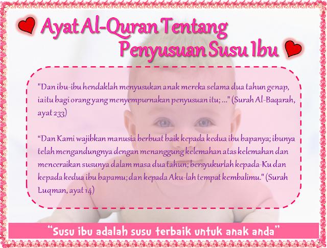 Image result for ayat al quran menyusui