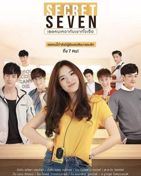 SINOPSIS Secret Seven The Series Episode 1 - Terakhir Lengkap