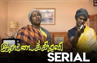 Irattai Kizhavi – Serial | Episode 9 | Parithabangal
