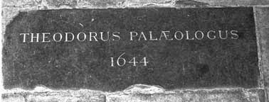 Palaeologus tomb. Westminster Abbey London