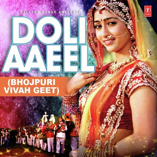 Doli Aaeel (Bhojpuri Vivah Geet)