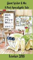 http://blog.mangaconseil.com/2017/05/a-paraitre-usa-giant-spider-me-post.html