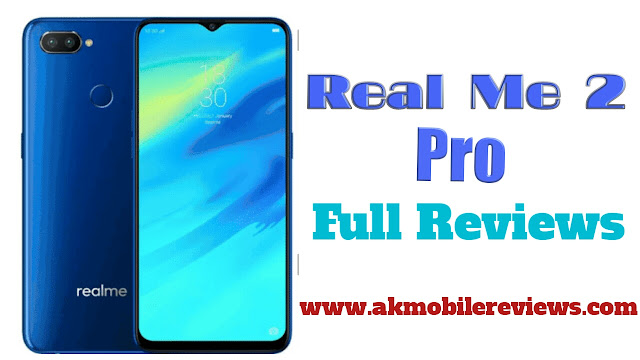 Realme 2 Pro Full Reviews In Hindi