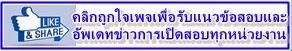 http://sheetkhosob.blogspot.com/2016/05/2559.html