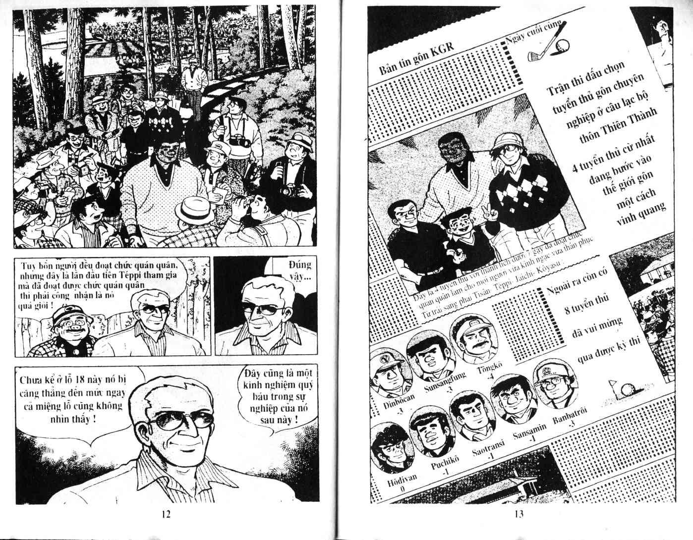 Ashita Tenki ni Naare chapter 35 trang 5