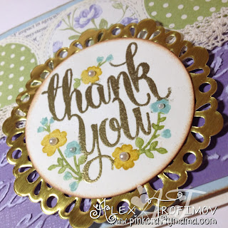 Stampin Up Thank You Card cards Whole Lot of Lovely Stamp Set afternoon picnic dsp gold embossing