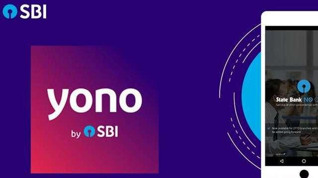 एसबीआई ने  लॉन्च की योनो एप