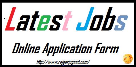 Latest Jobs & Online Application Form