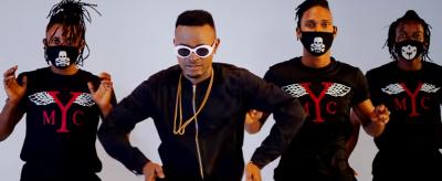 Makomando - Anaona Gere Video