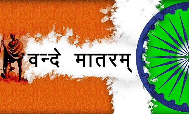 Happy Republic-Day-Images-Wallpapers-for-Whatsapp-DP-Cover-Background-3