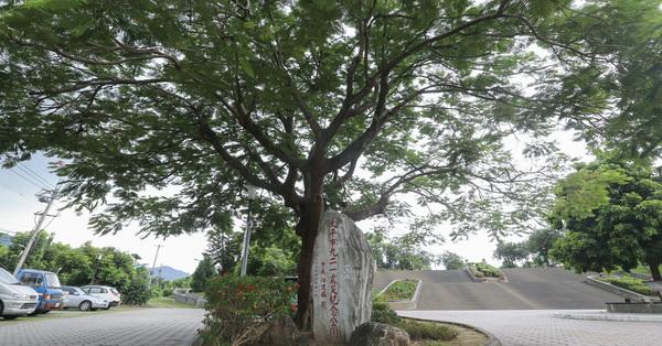 台中太平921震災紀念公園
