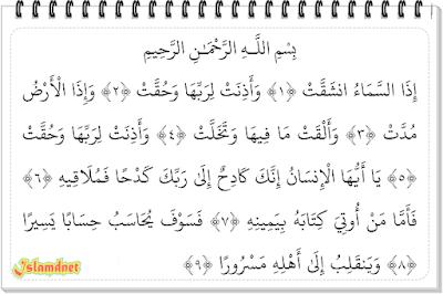 ayat dan termasuk golongan surah Makkiyyah Surah Al-Insyiqaq dan Artinya