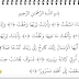 Surah Al-Insyiqaq dan Artinya