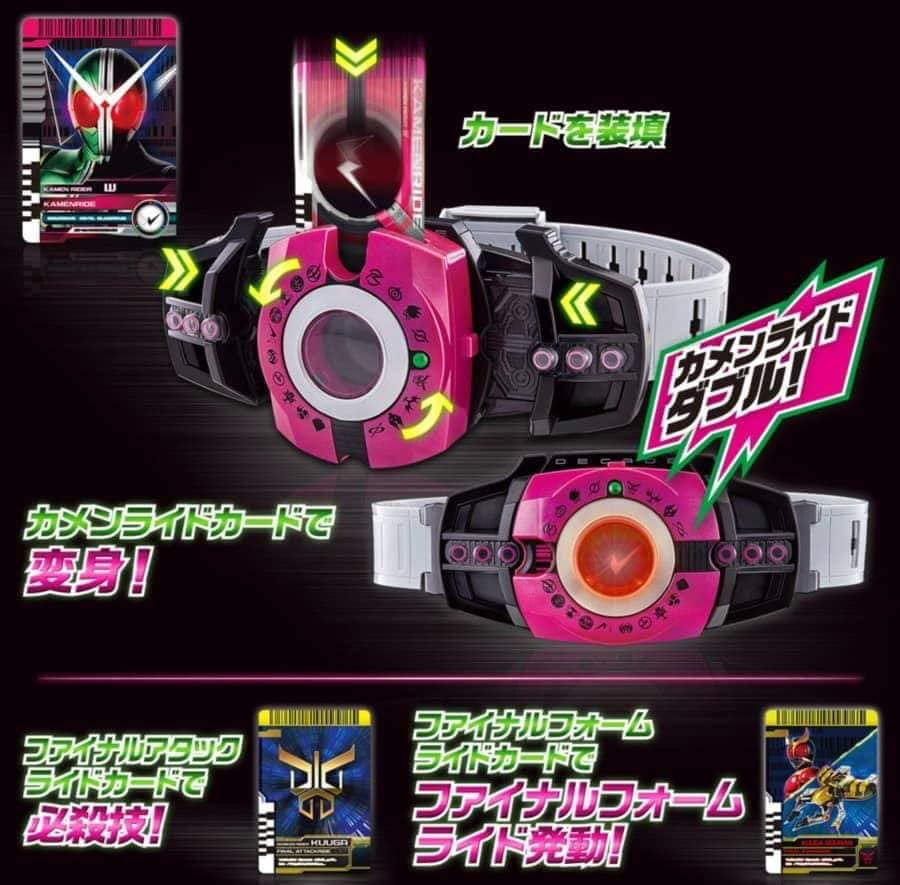 DX Neo Decadriver Announced By Premium Bandai