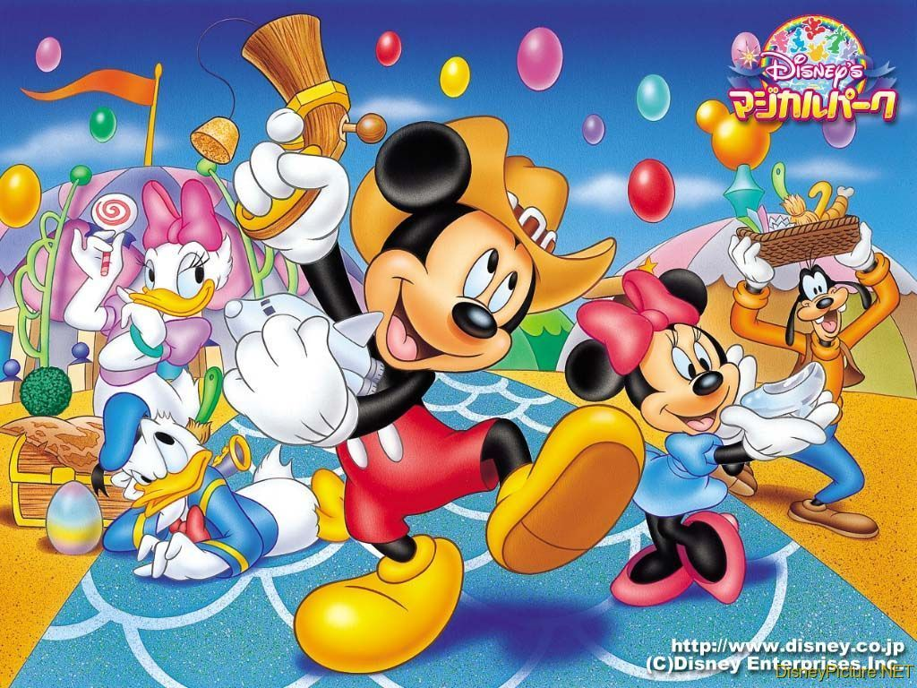 Mickey Mouse Feliz Cumpleaños