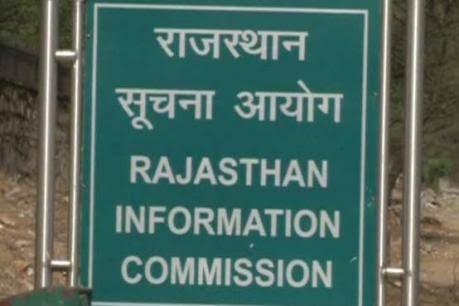 राजस्थान सूचना आयोग का बड़ा फैसला, अब भर्तियों में सफल अभ्यर्थियों के जान सकेंगे सार्वजनिक प्राप्तांक