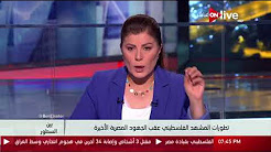 برنامج بين السطور حلقة الثلاثاء 19-9-2017 مع امانى الخياط