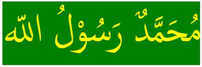 Peristiwa Kelahiran Nabi Muhammad