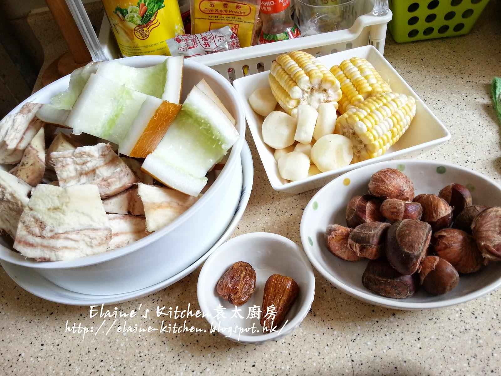 袁太廚房 - 平凡生活煮意: [素湯] 粉葛老王瓜栗子馬蹄粟米湯