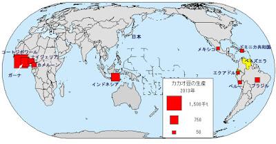カカオ豆 生産量 世界地図