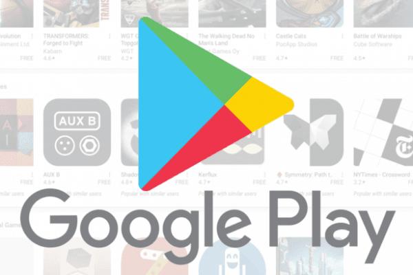 جوجل تعمل على ميزة جديدة على البلاي ستور