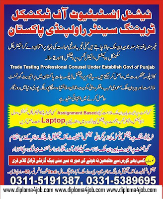 diploma-courses-in-Islamabad