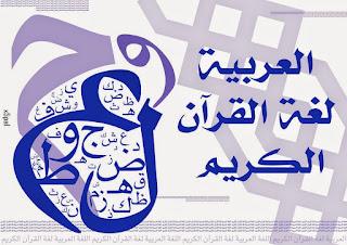 Arabic Shalawat Song, Al-Barzanji, Marhaban, Doa and Zikir