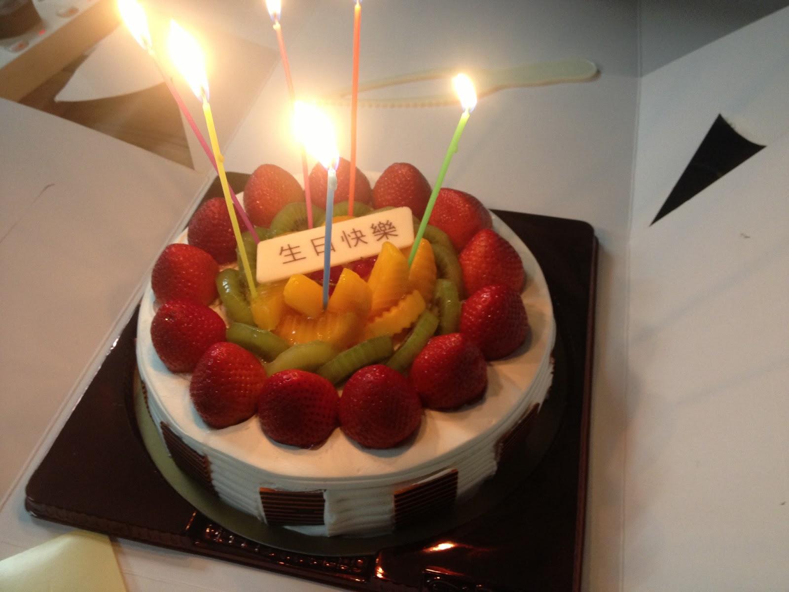 Adventuresinolfaction Lush Birthday Cake Happy Birthday
