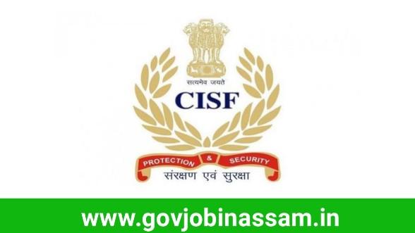 CISF Result 2018