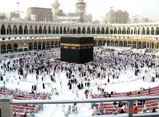 Penyebutan Ar-Rahman Pada Surah Maryam