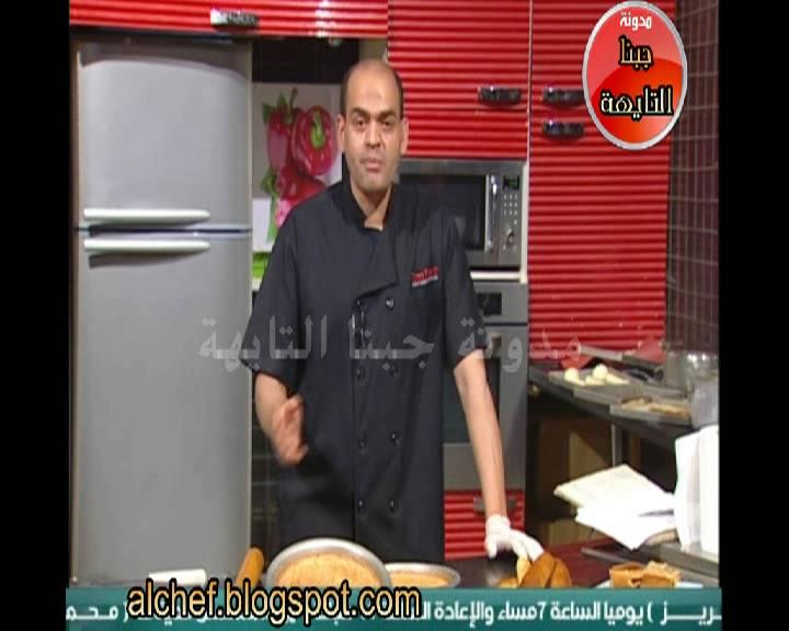 البسبوسة وبسكويت كراكرز والعيش الفينو فيديو  خالد على