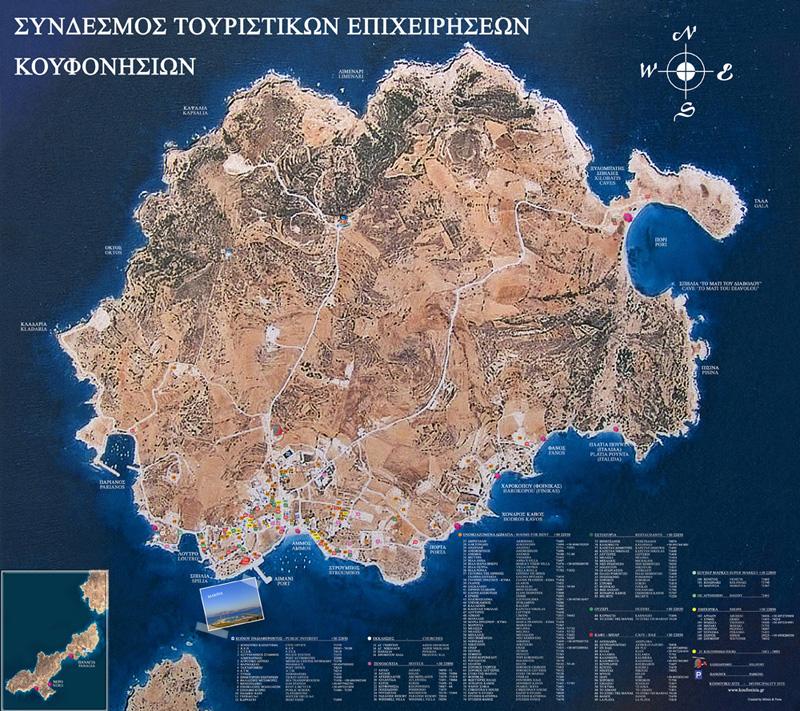 Χάρτης Κουφονησίων Εξωτερικής Χρήσης διαστάσεων 1,45 Χ 1,20 μ