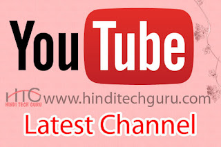 Latest Website Technology Youtube Channel