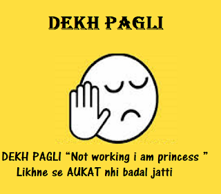 Cool Funny Status in Hindi for Whatsapp