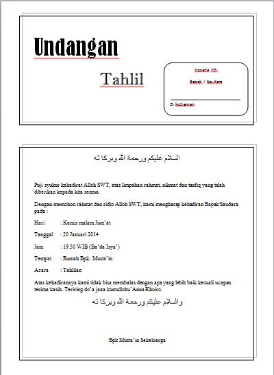 download contoh surat undangan keren
