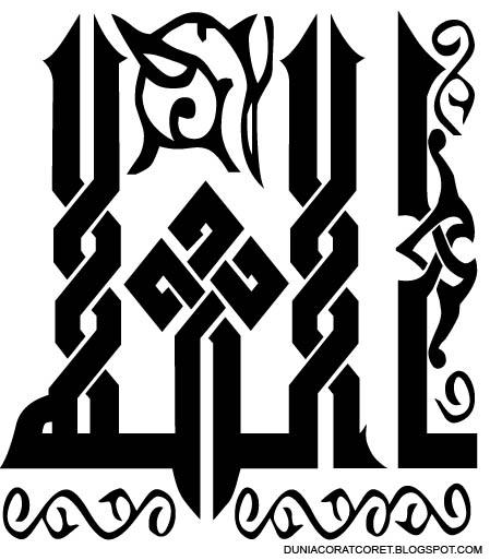 Khat nasakh font download