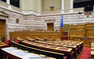 3.114.000 ευρώ στα πολιτικά κόμματα.