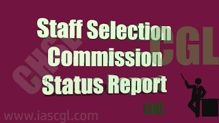 SSC Status Report - Tentative Result Dates for SSC Exams (as on 20.11.2018)