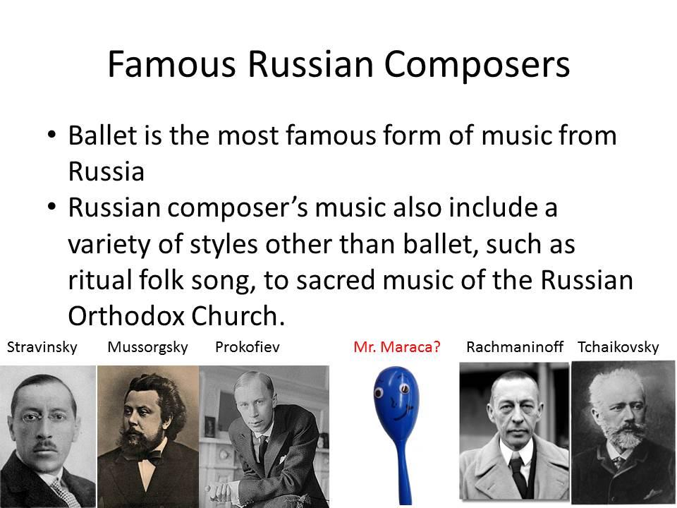 Mrs  G's Musical Machine: Where in the World is Mr  Maraca