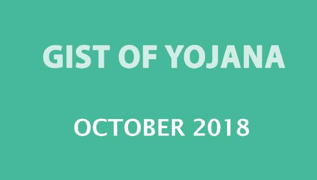 Gist of Yojana October 2018
