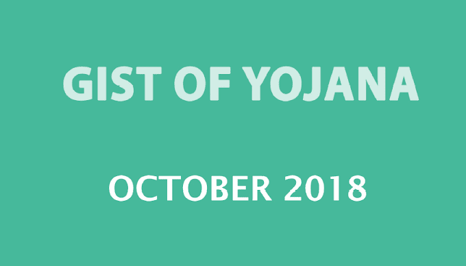 GIST of YOJANA, October 2018 - Download PDF