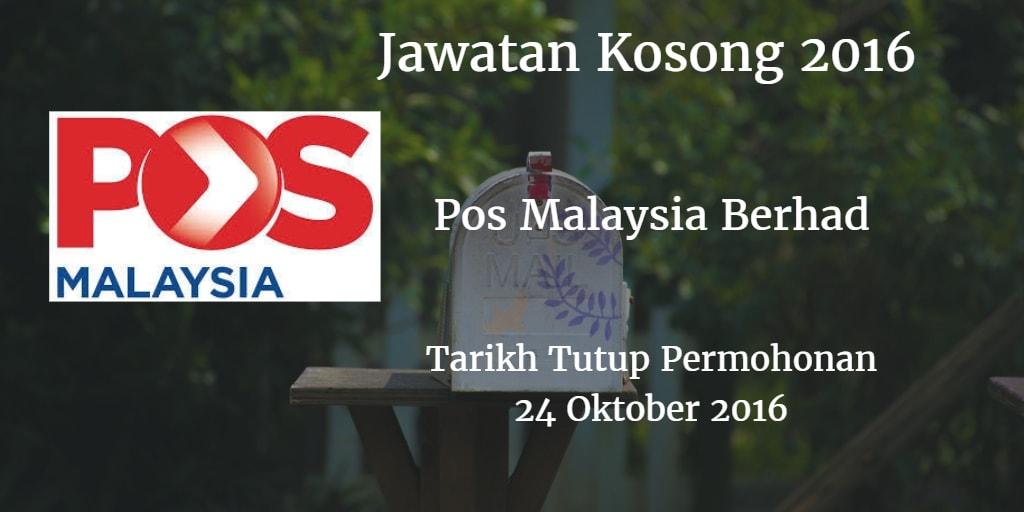 Jawatan Kosong Pos Malaysia Berhad 24 Oktober 2016