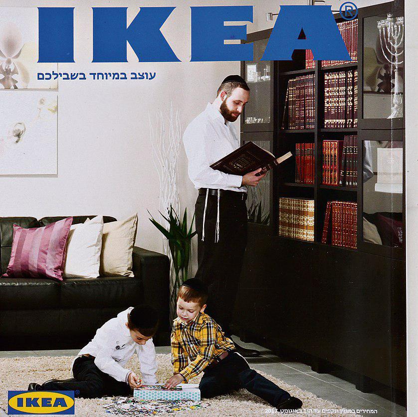 Alles Schall und Rauch: IKEA ist so (in)tolerant gegenüber Frauen