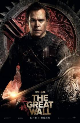 The Great Wall 2016 Dual Audio ORG Hindi 720p BluRay 850MB